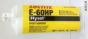 20HP/60HP/120HP-雙液混合 高強度耐衝擊