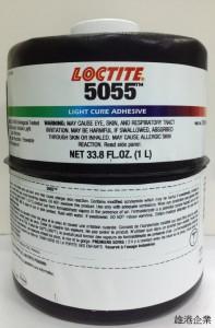 5055-silicone base 柔軟有彈性、耐高溫177℃
