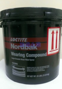 99812Wearing Compound-粗顆粒